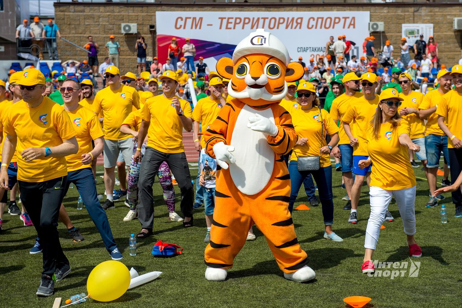 """Спартакиада """"СтройГазМонтаж"""""""