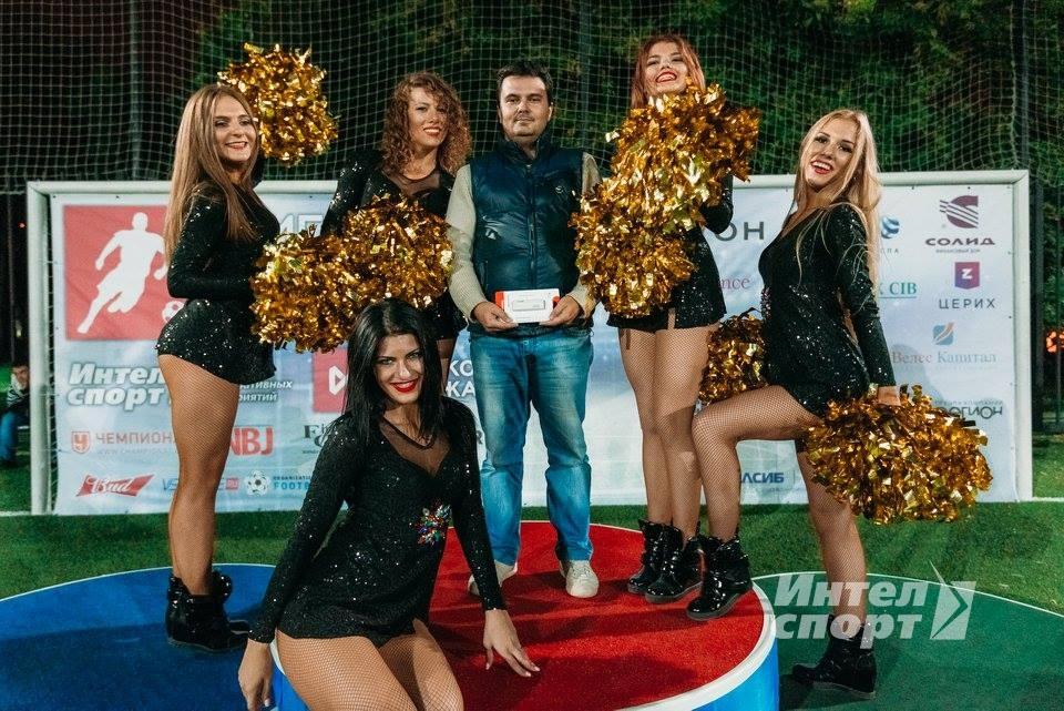 21-й сезон Московской биржи