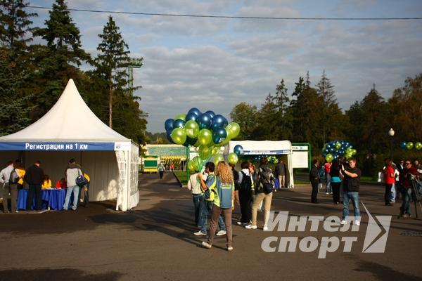 """Праздник бега 2010"" компании ""Техносерв"""