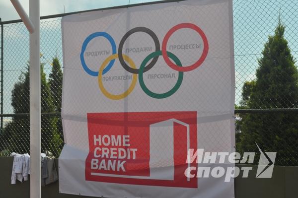 Экспериментальная Олимпиада Home Credit Bank