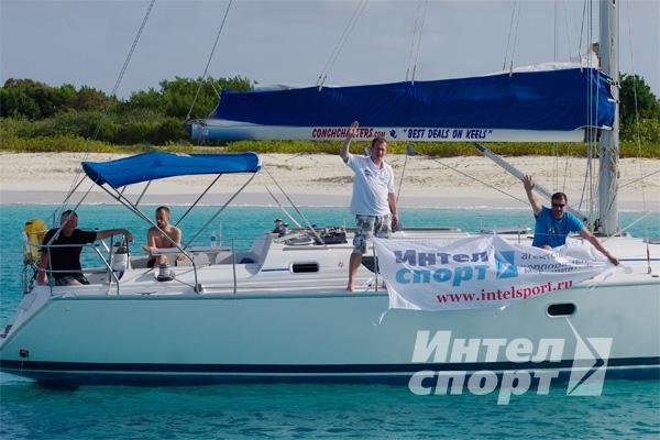 IV Карибская парусная неделя - 2012 г.