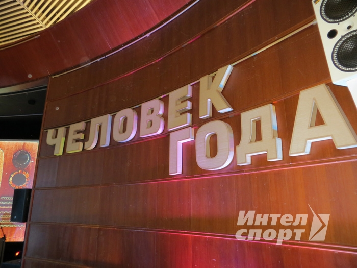 """Церемония """"Человек года"""" для Home Credit Bank"""