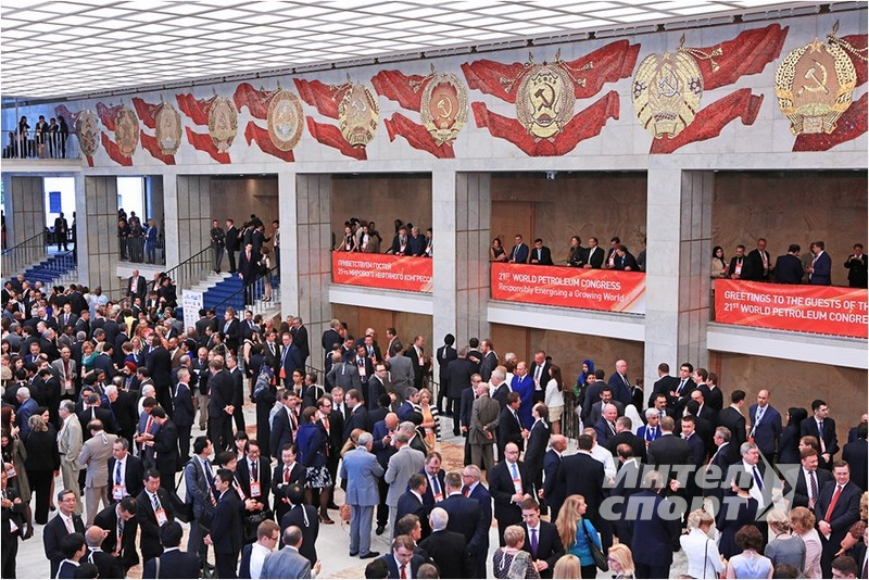 XXI Международный нефтяной конгресс в Москве