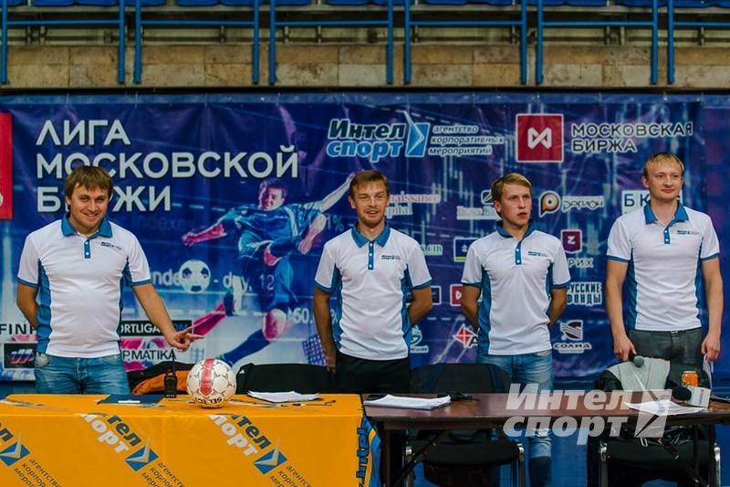 19-й сезон Лиги Московской биржи по мини-футболу