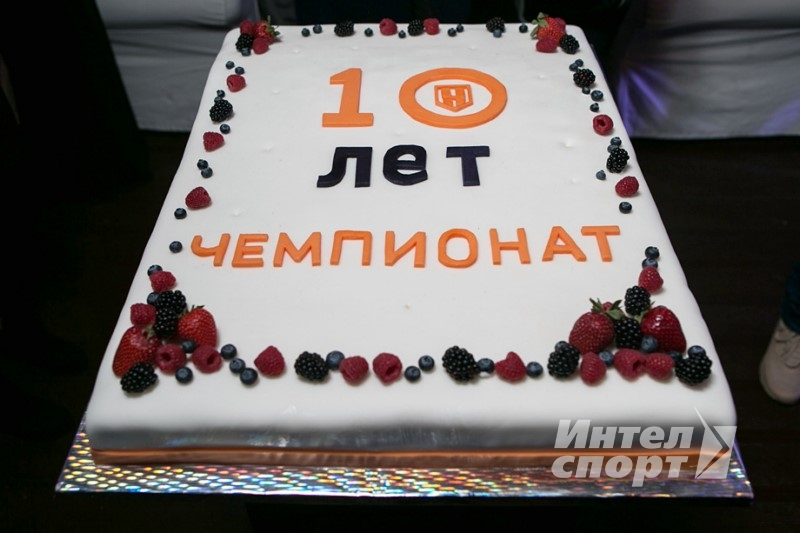 """10 лет порталу """"Чемпионат.com"""""""