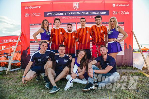 Зоны для Чемпионат.com и Okko Спорт на музыкальных фестивалях