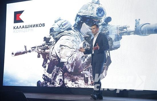 Презентация Концерна «Калашников»