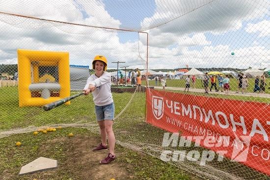 Бейсбольная зона для «Чемпионат.сом»