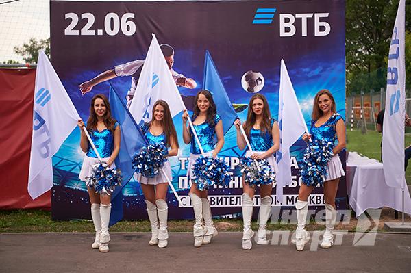 Футбольный турнир с правительством Москвы