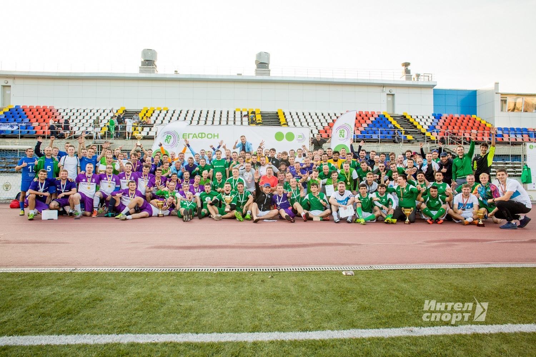 Футбольный турнир ГК Мегафон