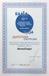 """""""ИнтелСпорт"""" приняло участие в 2-й Международной выставке паркового и развлекательного оборудования - EAAPA 2009"""