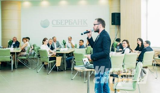 """Интеллектуальное троеборье для сотрудников """"Сбербанка-Северо-Запад"""""""