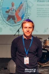 Иван Сеничкин