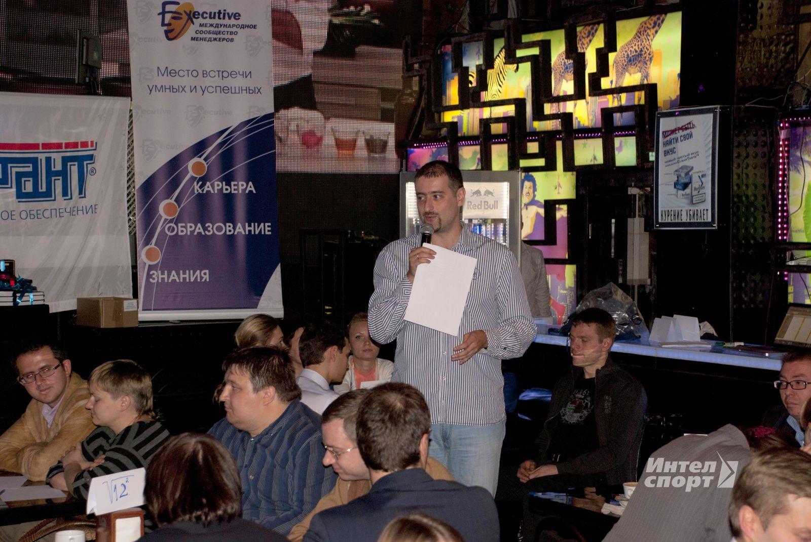 """Первый Юридический Кубок по игре """"60 секунд"""" от компании Гарант"""